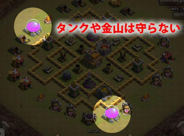 クラン対戦では、金庫やタンクは守らない